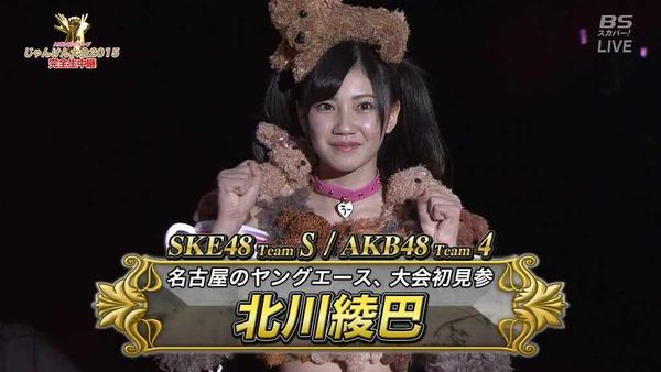 じゃんけん大会2015SKE48入場シーン049