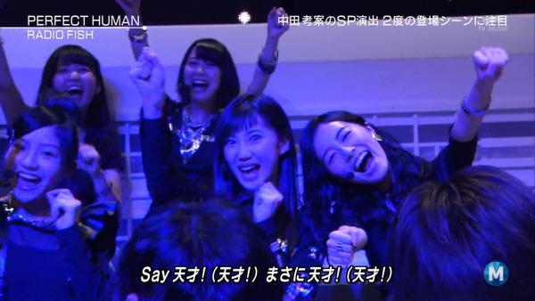 bandicam 2016-05-06 20-23-41-613