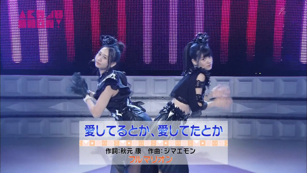 AKB48SHOWフルマリオン02