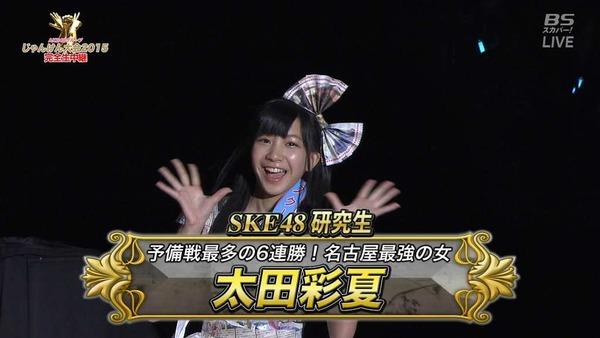 じゃんけん大会2015SKE48入場シーン027