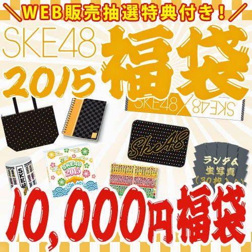 SK-147-1412-5662_p01_500