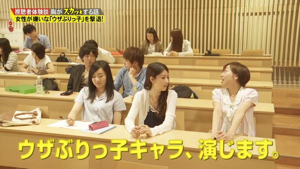 痛快TV スカッとジャパン須田亜香里06