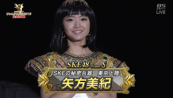 じゃんけん大会2015SKE48入場シーン067