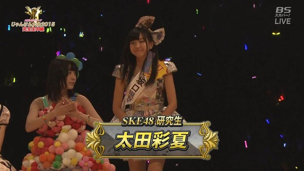 じゃんけん大会2015SKE48入場シーン029