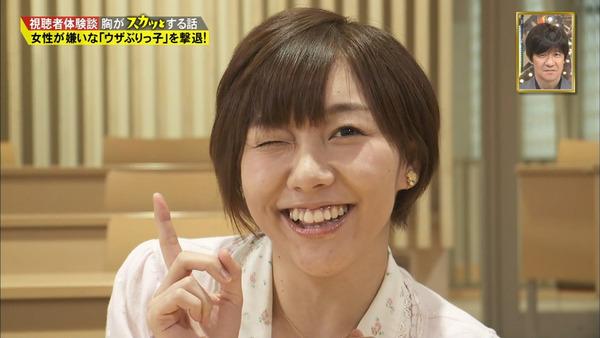 痛快TV スカッとジャパン須田亜香里20