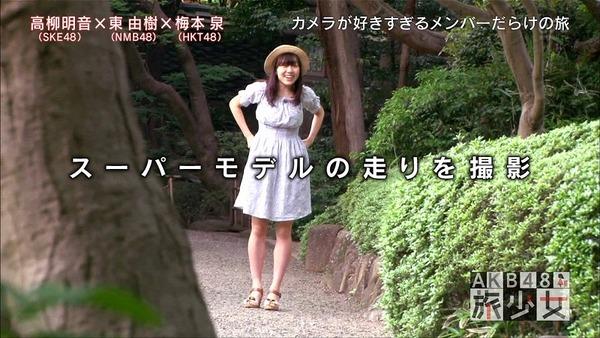 旅少女高柳明音092