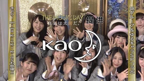 MUSICDAY松井珠理奈002