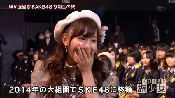 大場美奈山内鈴蘭AKB48旅少女012