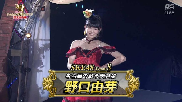 じゃんけん大会2015SKE48入場シーン011