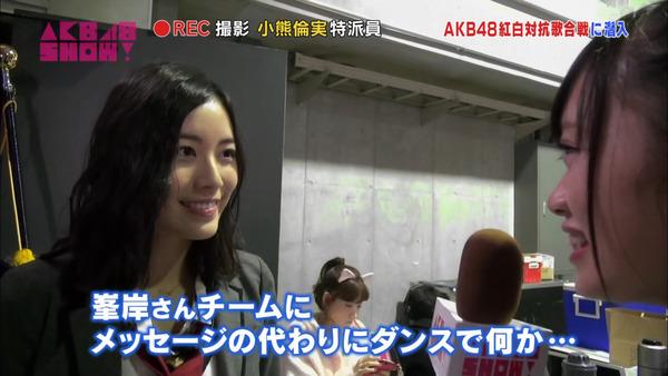 AKB48SHOW紅白潜入レポート47