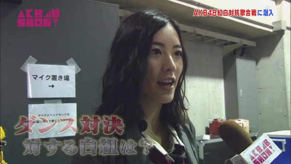 AKB48SHOW紅白潜入レポート42