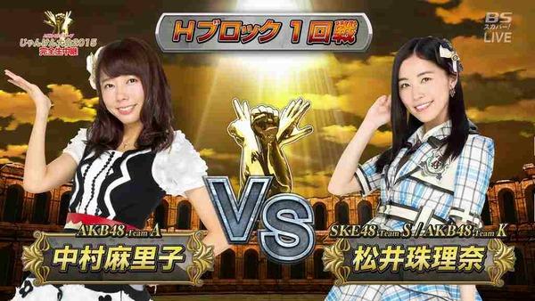 じゃんけん大会2015SKE48入場シーン081