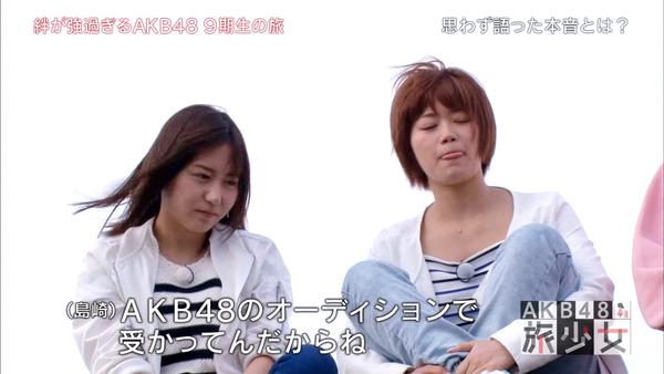大場美奈山内鈴蘭AKB48旅少女021