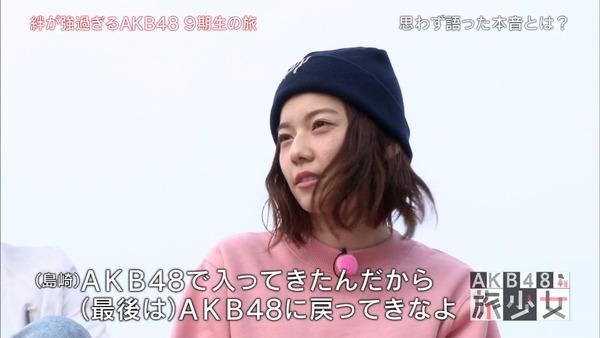 大場美奈山内鈴蘭AKB48旅少女019
