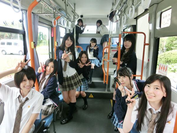 bus_ske_up_006
