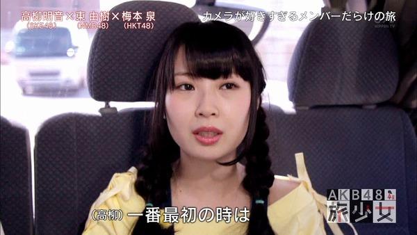 旅少女高柳明音020