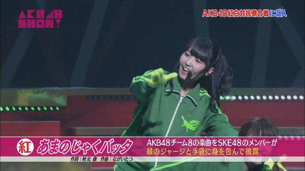 AKB48SHOW紅白潜入レポート20