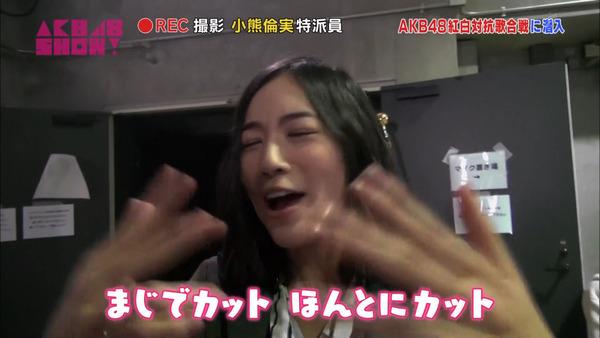 AKB48SHOW紅白潜入レポート55