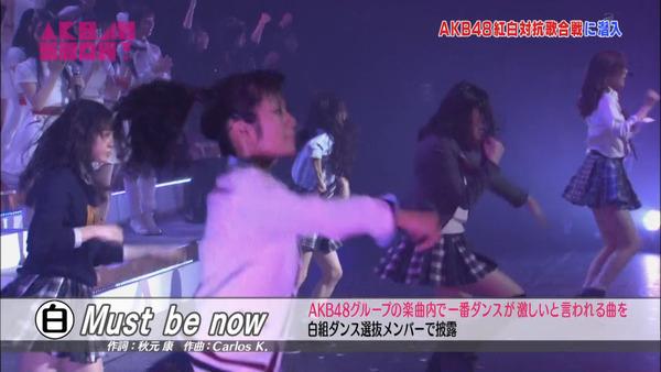 AKB48SHOW紅白潜入レポート56