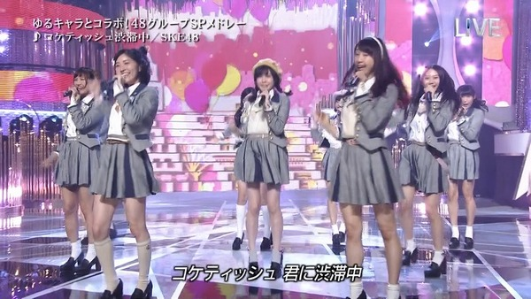 MUSICDAY松井珠理奈031