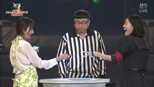じゃんけん大会2015SKE48入場シーン085