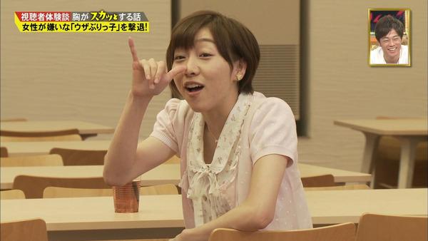 痛快TV スカッとジャパン須田亜香里29