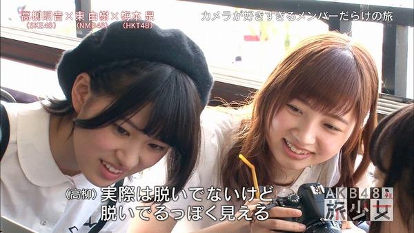 旅少女高柳明音068