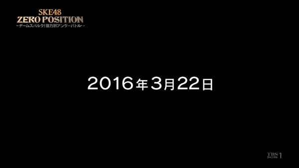 bandicam 2016-06-04 23-00-50-672