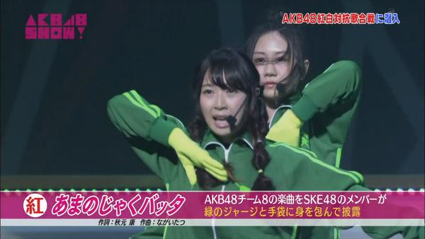 AKB48SHOW紅白潜入レポート23