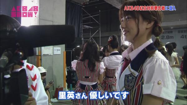 AKB48SHOW紅白潜入レポート02