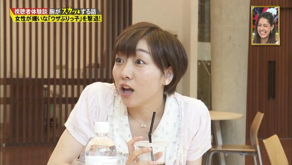 痛快TV スカッとジャパン須田亜香里40