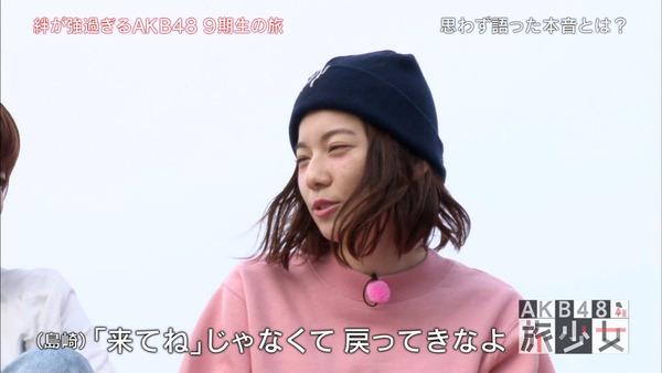 大場美奈山内鈴蘭AKB48旅少女018