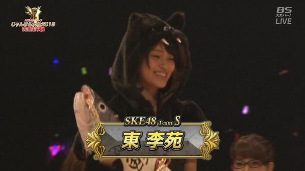じゃんけん大会2015SKE48入場シーン054