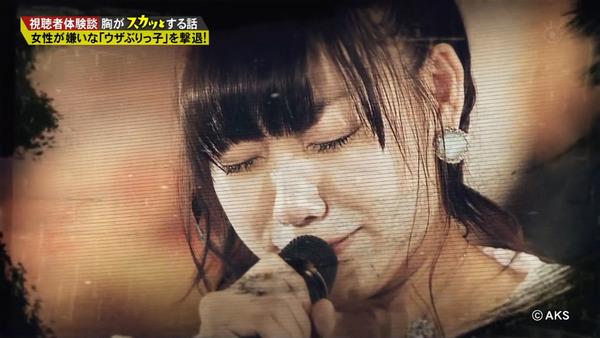 痛快TV スカッとジャパン須田亜香里01