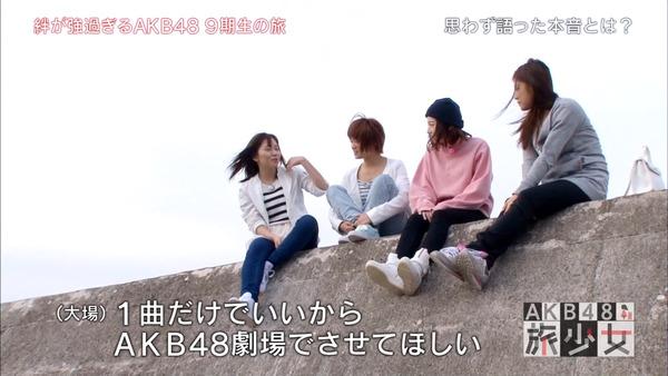大場美奈山内鈴蘭AKB48旅少女031