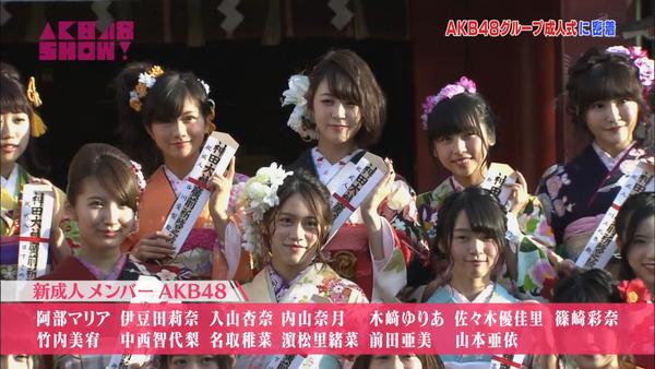 AKB48SHOW紅白潜入レポート31