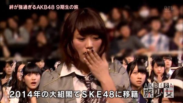 大場美奈山内鈴蘭AKB48旅少女013