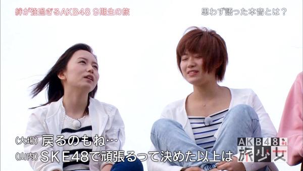 大場美奈山内鈴蘭AKB48旅少女024