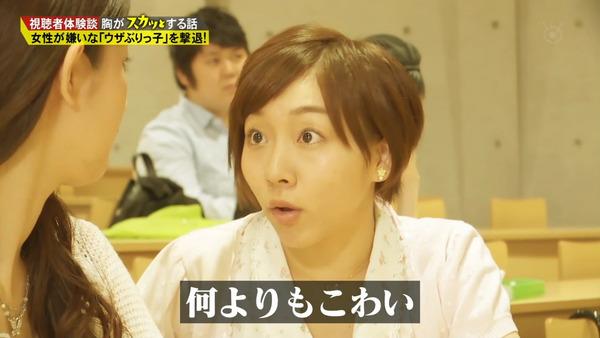 痛快TV スカッとジャパン須田亜香里08