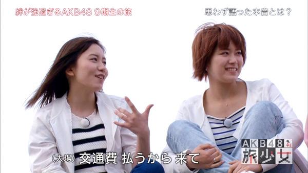 大場美奈山内鈴蘭AKB48旅少女017