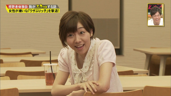 痛快TV スカッとジャパン須田亜香里30