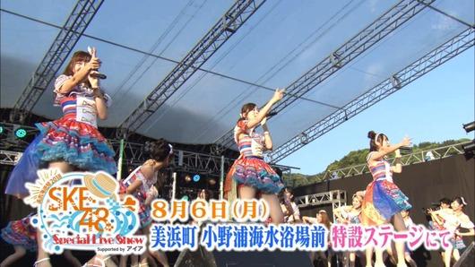 86月 美浜海遊祭2018 SKE48スペシャルライブショー開催決定!