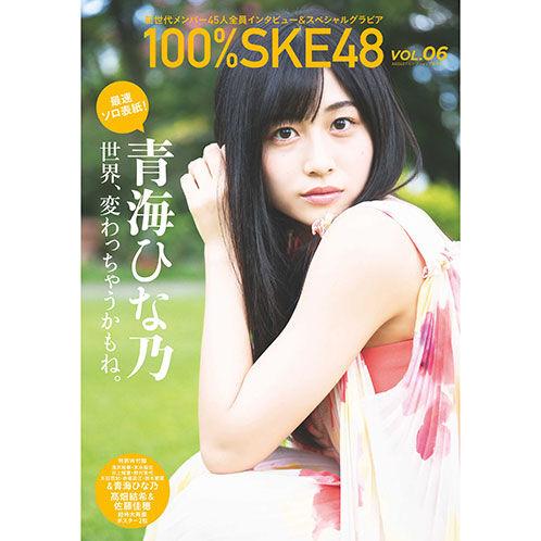SK-147-1909-52473_p01_500