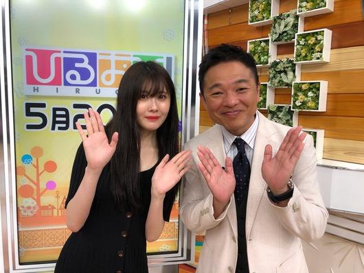 SKE48谷真理佳さん、TBS「ひるおび!」お天気キャスター抜擢!!!!!!!!