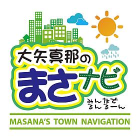 masa-navi_logo