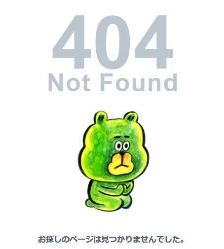 松村香織「トークだとしてもつくることが駄目だって」755総選挙ルームさっそく終了