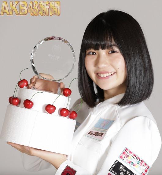 AKB新聞アワード2017ニューヒロイン賞はSKE小畑優奈ちゃん!