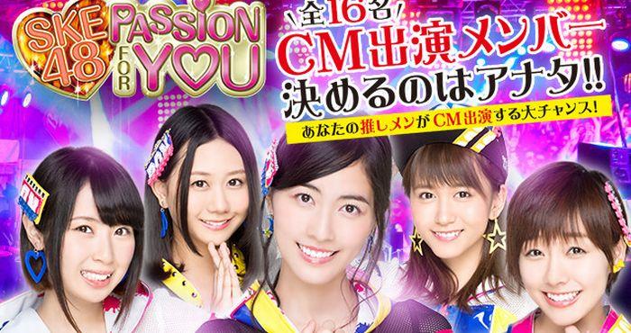 【エンタメ画像】「SKE48 Passion For You」CM選抜メンバーリクエストバトル速報結果発表