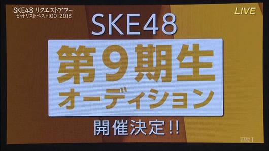 ceee5644