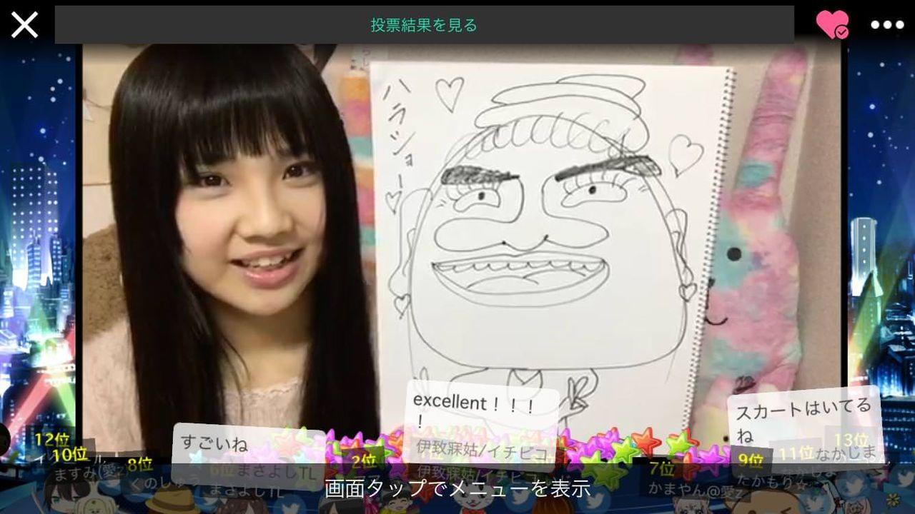 【エンタメ画像】SKE48の北川愛乃の描いた小畑優奈の似顔絵★